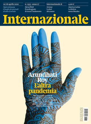 Internazionale 1353
